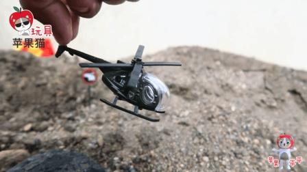 情况危急! 敌人来势汹汹, 直升飞机要如何保卫国土呢?