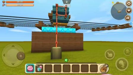迷你世界: 制作一双长了翅膀会飞的隐形房子
