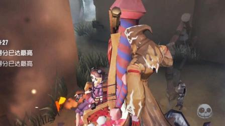 入江闪闪: 第五人格-黄衣之主乌鸦给提示, 一秒召唤触手横扫一片