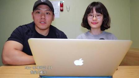 韩国人看中国的'古装剧'后的反应会怎样呢?