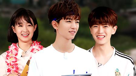 会员加长版第12期 王俊凯不舍与队友分别 李子璇机智答题
