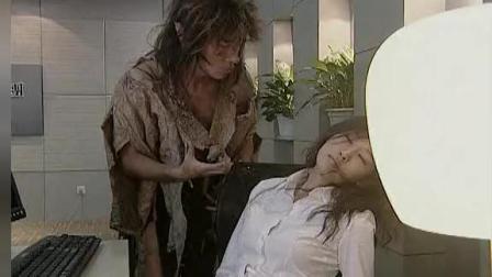 黄眉大王对待美女不要这么凶吗, 看你都把人家吓晕两次了
