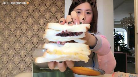 紫米面包玉米面包, 燕窝木瓜燕窝青汁阿胶糕减肥粮百道代餐粉