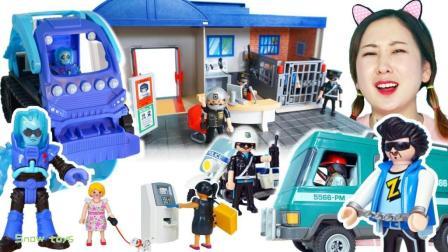 魔比世界警察局场景玩具 跳跃翻滚变形车劫狱 盗匪越狱逃跑 警署游戏 雪晴姐姐玩具王国