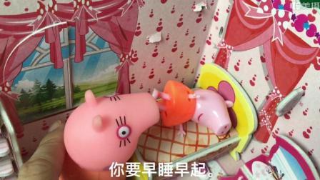 《美国家庭英语》小猪佩奇的早晨: 起床!