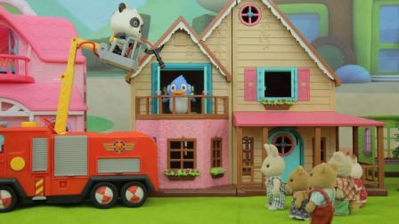 宝宝巴士玩具 第95集 小福家着火了