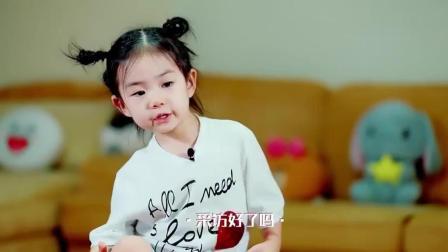 李承铉对lucky太严厉直接骂哭她, 戚薇发怒直接和李承铉闹起来!