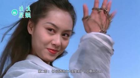 华语仅有的豆瓣评分9.0以上的六部电影, 第一部张国荣主演必看