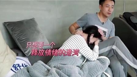 大S看《芳华》又哭了, 撒娇躺老公怀里: 我不想看了, 汪小菲心疼