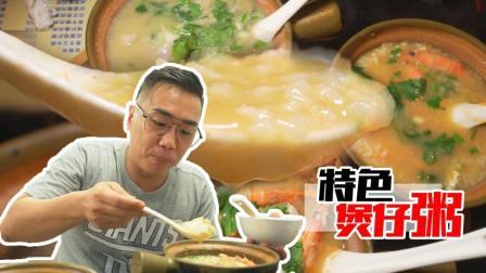 深圳︱人均13元的美味? 可别小看了深圳城中村的这家店!