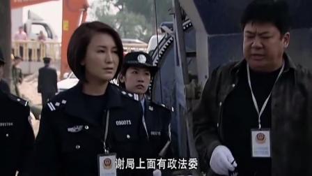 工地发生命案,警察立即赶往现场,具体死因还要法医鉴定!