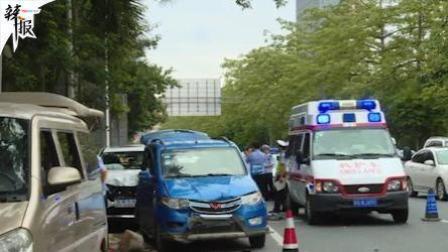 南宁车祸 绿化工人被撞2死8伤