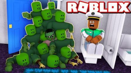 小格解说 Roblox游轮逃生: 水手感染丧尸病毒! 致命海域巨型章鱼怪! 乐高小游戏