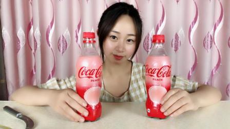 """妹子试喝网红饮料""""白桃味可口可乐"""", 味道很特别, 一股桃子味"""