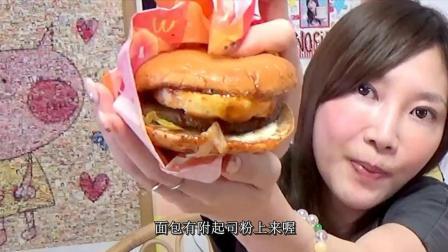 木下大胃王: 金拱门期间限定夏威夷米饭汉堡加薯条