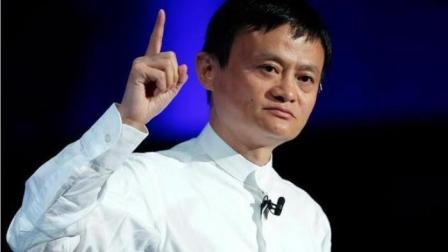 马云说: 未来房价如葱, 只有这三样东西最贵, 都在农村