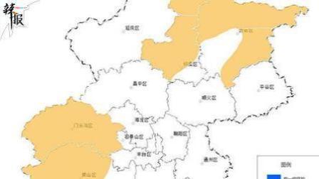北京发布地质灾害橙色预警