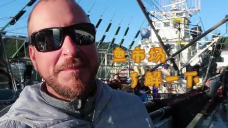 现宰生鱼片, 日本人吃饭就是讲究
