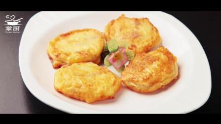 金枪鱼和土豆的搭配, 出奇地和谐, 就是这道金枪鱼土豆饼!