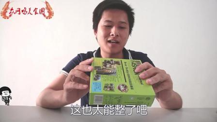 """试吃产地为""""马来西亚的饼干"""", 居然尝不出有嚼劲的是什么东西"""