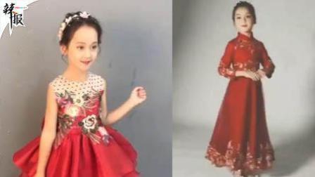 1秒pose 7岁混血模特时薪超千元
