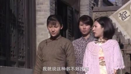 3个女地下党进城,迎面碰上一队鬼子,竟还有鬼子的翻译官!