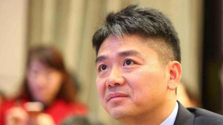 京东小哥为救人搭上自己的生命, 刘强东竟是这样做的, 你怎么看