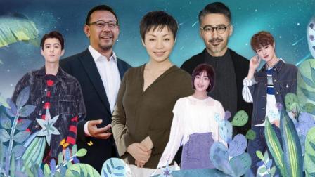 姜文, 吴秀波, 宋丹丹全新演绎60后版《流星花园》, 哈哈哈笑死了