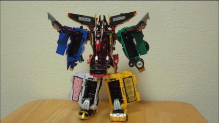 动漫组合玩具 海盗战队 巨龙魔龙兽