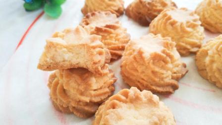 网红珍妮曲奇, 口感特别香酥, 做法还很简单!