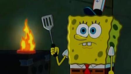 蟹老板操控舞台灯光音乐, 海绵宝宝屋子只能看到烤炉