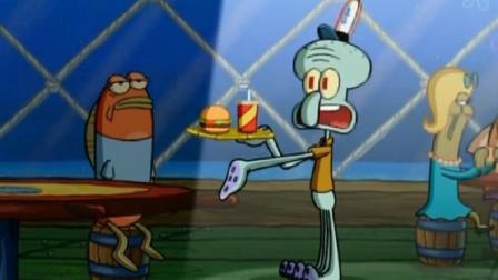 章鱼哥开始自己怀才不遇的表演, 顾客只想吃到蟹黄堡