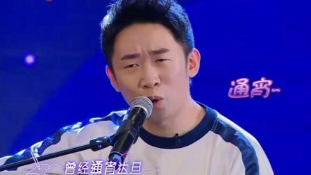 薛之谦杨迪《我不想毕业》, 薛之谦唱歌竟笑场, 惊喜却在后头