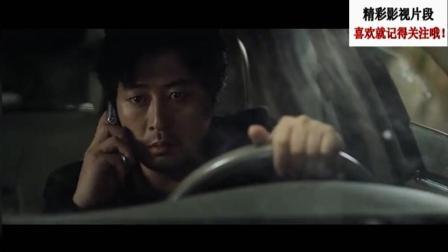 电影【追击者】恐怖