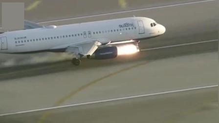 客机降落时, 前起落架出现严重故障, 落地后冒出火光