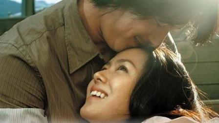 韩国经典电影<我脑中的橡皮擦>插曲Big Mama 《La Paloma (鸽子)》(西班牙著名歌曲)