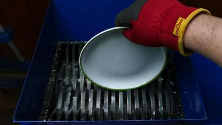 把陶瓷碟子扔到碎纸机里, 会发生什么事?