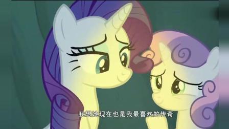 小马宝莉第七季: 小马们了邪恶女王的, 迎来了和平哦