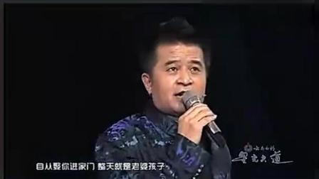 《星光大道》毕福剑经典演唱《败家娘们》, 苏丹身材真是好
