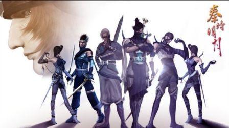 《秦时明月》越王八剑人员明细 最强的是谁?黑白玄翦还是断水