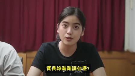 泰国奇葩搞笑广告, 情侣审判法庭