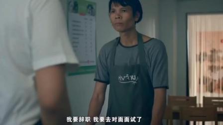 这个泰国广告告诉我们, 想要买好米线你得有个停车场