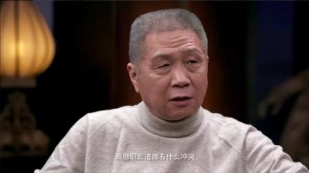 马未都不明白为什么粉丝要骂鹿晗, 蒋方舟、马家辉和窦文涛解释给马爷听
