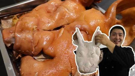猪头肉这样吃才美味! 小伙公布卤肉视频教程! 鸡鸭照样能卤!