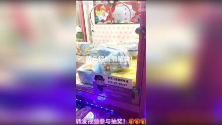 美拍视频: #玩具##精选#