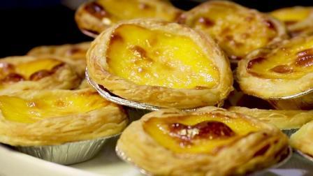 甜品界的小清新葡式蛋挞教程来喽