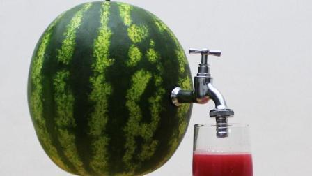 关于西瓜的疯狂创意, 加一个水龙头, 变成自动西瓜汁机!