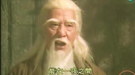 令狐冲学会了独孤九剑的最高境界, 完虐三大绝世高手