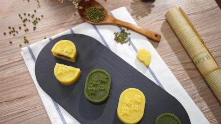 东菱吃好早餐: 清凉绿豆糕, 吃我不上火!