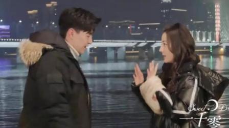 《一千零一夜》花絮: 邓伦江边劲舞, 热巴看了要